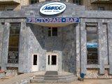 Микос, гостиничный комплекс
