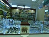 Уральские сувениры, магазин